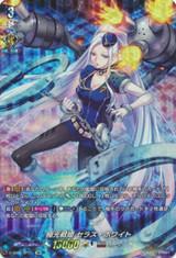Aurora Battle Princess, Seraph Snow D-SS01/SP25 SP