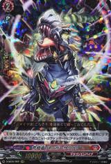 Rough Eating Dragon, Hungersaurus D-SS01/002 RRR