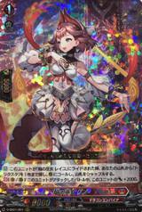 Blaze Maiden, Rino D-SS01/004 RRR