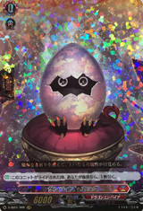 Sunrise Egg D-SS01/006 RRR