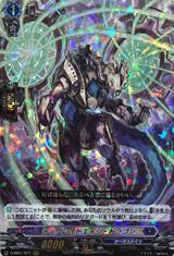 Degraded Age Dragon D-SS01/017 RRR