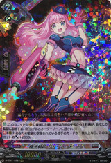 Aurora Battle Princess, Risatt Pink D-SS01/024 RRR