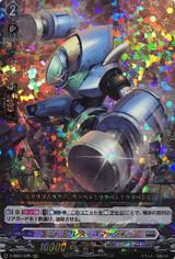 Twin Press Smasher D-SS01/025 RRR