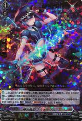 Aurora Battle Princess, Kyanite Blue D-SS01/027 RRR
