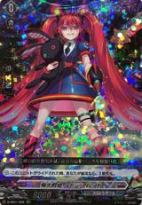 Aurora Battle Princess, Ruby Red D-SS01/028 RRR