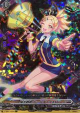 Aurora Battle Princess, Lourus Yellow D-SS01/029 RRR