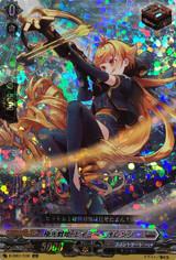 Aurora Battle Princess, Amy Orange D-SS01/030 RRR