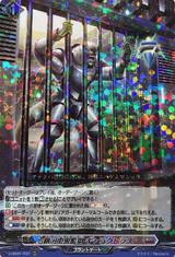 Galaxy Central Prison, Galactolus D-SS01/033 RRR