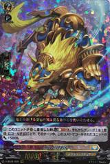 Goldgaon D-SS01/036 RRR