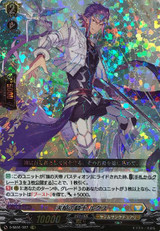 Knight of Heavenly Spear, Rooks D-SS01/037 RRR