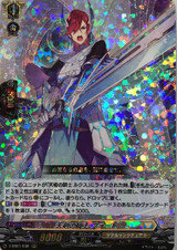 Knight of Heavenly Sword, Fort D-SS01/038 RRR