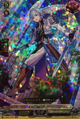 Knight of Heavenly Rend, Lif D-SS01/042 RRR