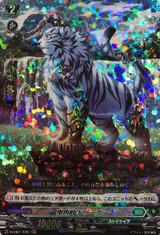 Sylvan Horned Beast, Dooger D-SS01/046 RRR