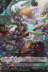 Knight of Friendship, Cyrus D-SS01/050 RRR