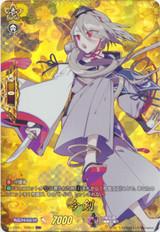 Imanotsurugi D-TTD/TRR02 TRR