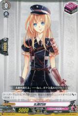 Midare Toushirou D-TTD/014 TD