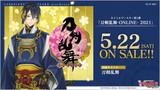D Title Booster 01 Touken Ranbu ONLINE 2021 Booster BOX