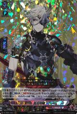Onimaru Kunitsuna D-TB01/004 RRR
