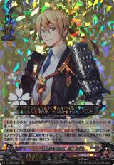 Yamanbagiri Kunihiro Kiwame D-TB01/008 RRR