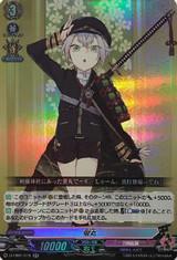 Hotarumaru D-TB01/015 RR