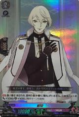 Higekiri D-TB01/021 RR