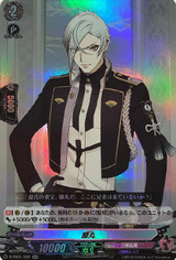 Hizamaru D-TB01/022 RR