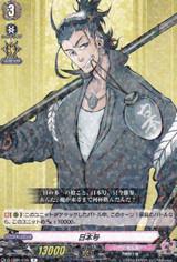 Nihongou D-TB01/036 R