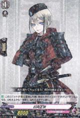 Hyuuga Masamune D-TB01/038 R
