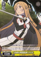 Precise battle command, Asuna SAO/S51-P02 PR