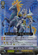 King of Knights, Alfred SP BT01/S01