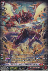 Dragonic Overlord D-BT02/SP01 SP