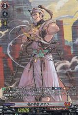 Blaze Fist Monk, Damari D-BT02/SP11 SP