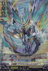 Heavenly Flight Dragon, Prideful Dragon D-BT02/SP20 SP