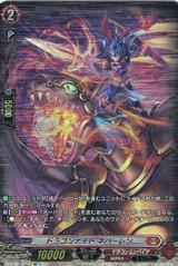 Dragon Knight, Nehalem D-BT02/SP31 SP