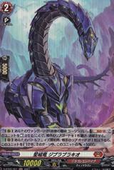 Strong Fortress Dragon, Jibrabrachio D-BT02/H01 H