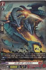 Berserk Dragon D-BT02/H03 H