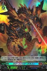 Crossrock Dragon D-BT02/H07 H