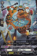 Gluttonic Monster, Malnorm D-BT02/019 RR