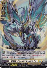 Heavenly Flight Dragon, Prideful Dragon D-BT02/020 RR