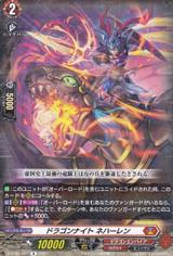 Dragon Knight, Nehalem D-BT02/027 R