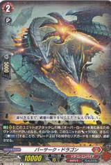 Berserk Dragon D-BT02/028 R