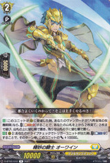 Knight of Subtlety, Owine D-BT02/044 R