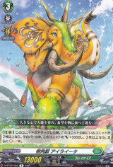 Sylvan Horned Beast, Ilayta D-BT02/050 R