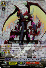 Dragonic Overlord SP BT01/S04