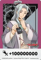 Zakusa Ishigame one hundred million Counter & Critical Marker