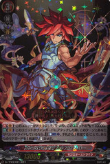Holy Sword of True Bonds, Excalibur D-TTD02/001 RRR