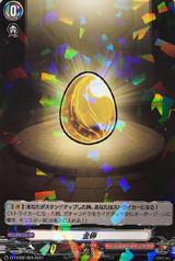 Gold Egg D-TTD02/004 R