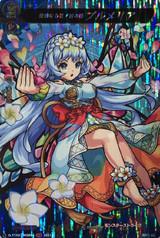 Spirit of the Elegant Flower Nation, Plumeria D-TTD02/MSR06 MSR