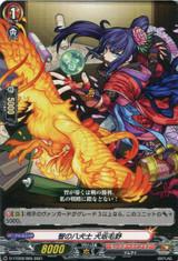 Eight Dog Warrior of Wisdom, Inusaka Keno D-TTD02/005 TD