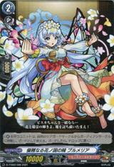 Spirit of the Elegant Flower Nation, Plumeria D-TTD02/006 TD